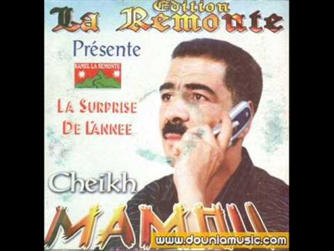 cheb mamou 2010 mp3