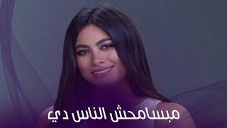 بتترعب من القطط وبتغني .. هاجر أحمد تكشف أسرار شخصيتها
