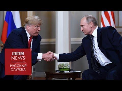 Вексельберг-Пригожин-Трамп: новое расследование в США