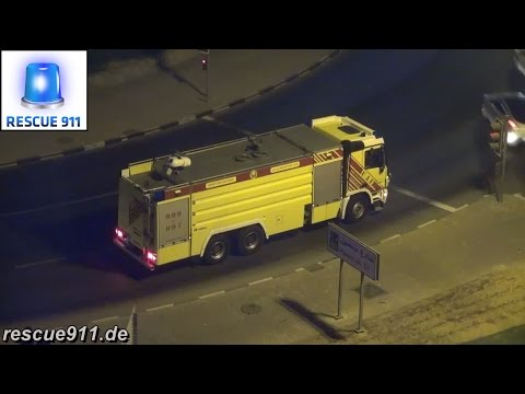 [Dubai Civil Defence] Fire response Al Satwa Fire Station