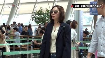 김아중(Kim Ah joong), 프라하 출국