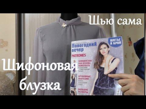 Красивые платья, блузки,юбки из легкого шифона 15 фото