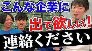 【第5回】年収チャンネルの出演者を大募集!!|vol.681