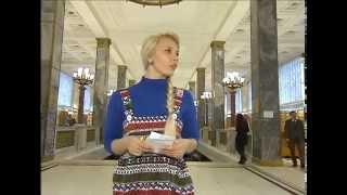 Библиотека им.Ленина