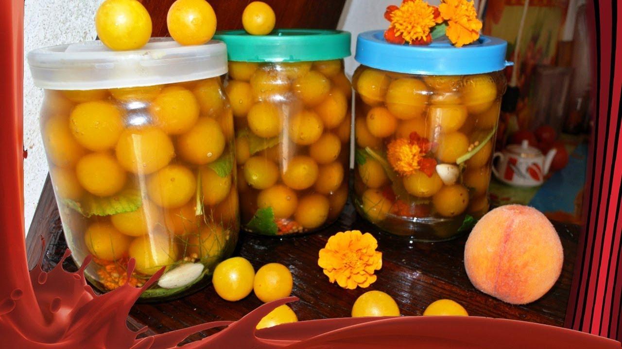 Как приготовить оливки из алычи видео 5