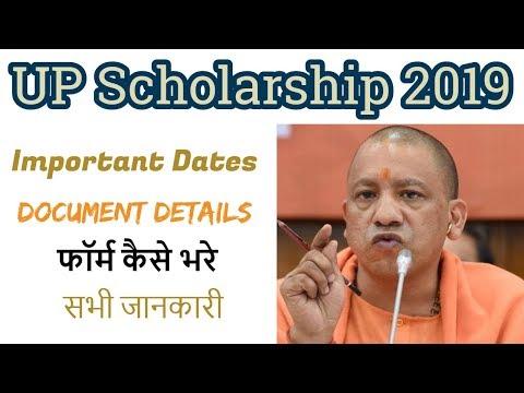 UP Scholarship 2019 Apply Online - Sarkari Naukri Exams