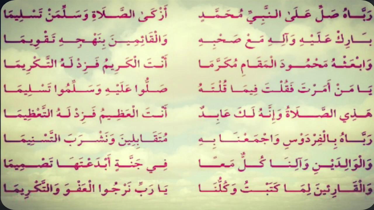 قصيدة في مدح الرسول ﷺ كلمات فهد عيد الكريباني أداء مشعل الحبيني Youtube
