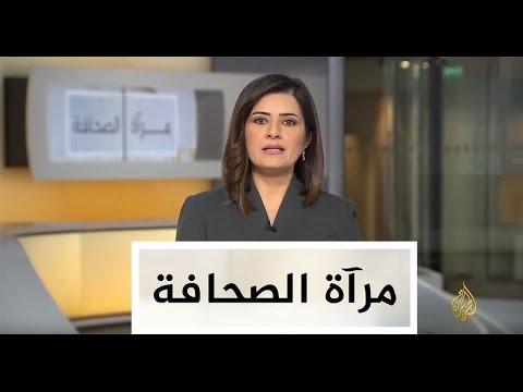 مرآة الصحافة الثانية 22/2/2017