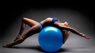 Пилатес на мяче - Pilates Ball