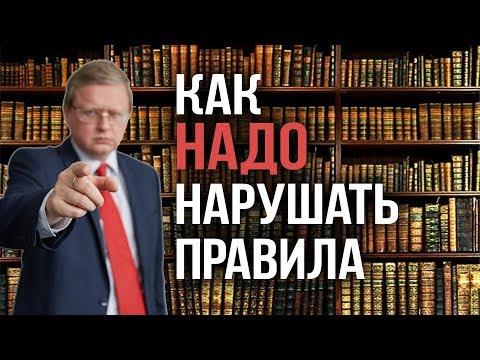Михаил Делягин. Наука,