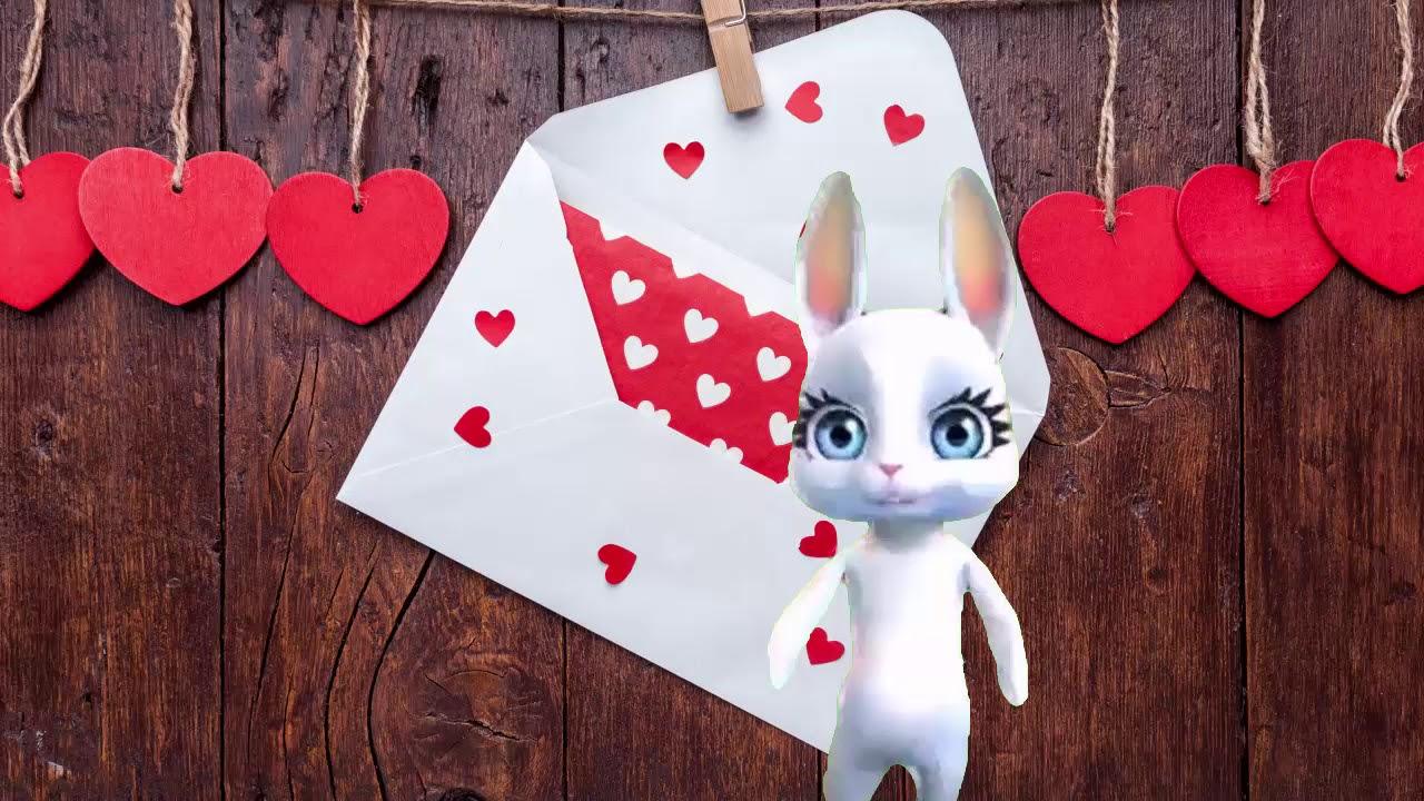 Добрым утром, мои открытки на день святого валентина видео