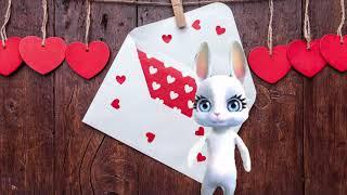День Святого Валентина. Открытки с днем Святого Валентина.