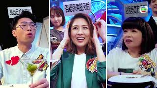 娛樂大家 Cheat Chat第16集 未删剪版放送! 汪明荃 森美 陳敏之
