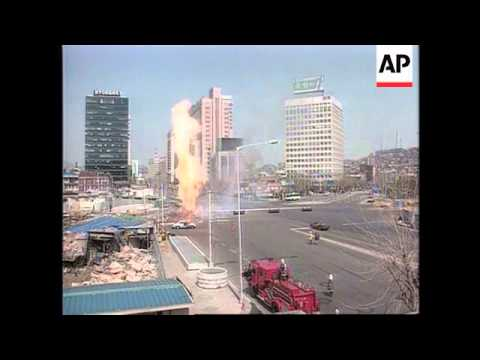 Indonesia: Jakarta: Fire At Shopping Centre, South Korea: Seoul: Gas Explosion