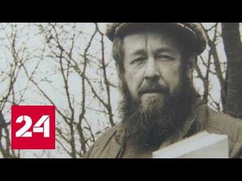 Солженицын-фотограф: неизвестный ракурс жизни писателя