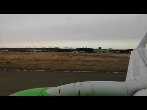 Взлёт, Буксировка, рулежка из аэропорта Благовещенск 18.04.2019