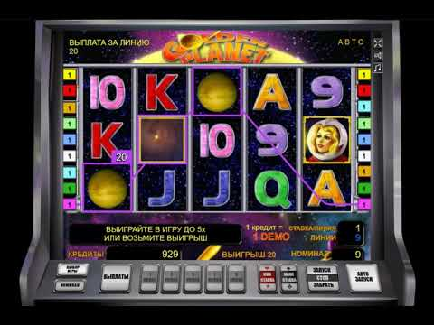 Игровой автомат GOLDEN PLANET играть бесплатно и без регистрации онлайн