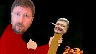 Как Президент Порошенко соврал + English Subtitles