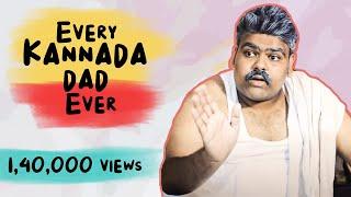 Every Kannada Dad Ever | Father's Day Special 2018 | TROLL HAIKLU | Kannada Comedy