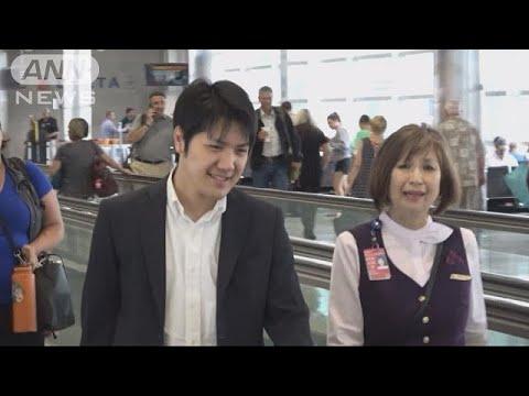 小室圭さん NYに到着 弁護士資格めざし留学(18/08/08)