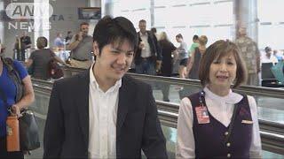 小室圭さん NYに到着 弁護士資格めざし留学(18/08/08) 小室圭 検索動画 28