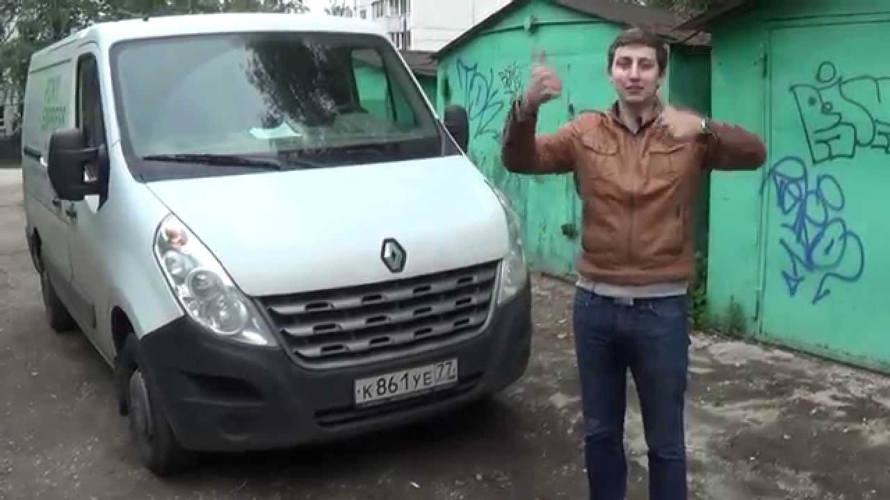 Renault master обзор (разгон 0-100 в конце))))