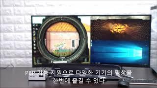 울트라 와이드 144Hz 게이밍 모니터, 크로스오버 34U100 FSYNC 언빌리버블 커브드