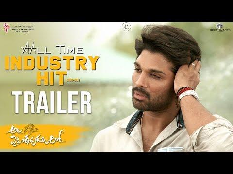 Ala Vaikunthapurramuloo – All Time Industry Hit Trailer | Allu Arjun, Trivikram, Pooja Hegde