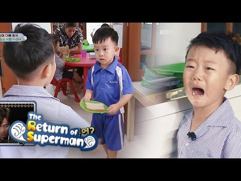 DaeBak(SiAn) Got His Bread Stolen!! [The return of superman Ep 216]