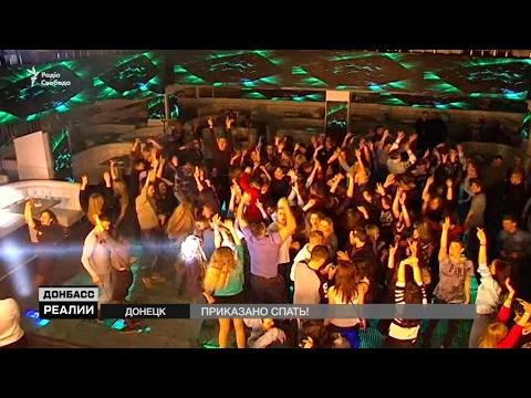 знакомства луганск украина lg ua