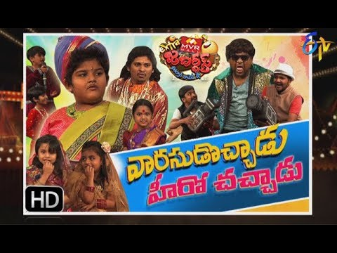 Extra Jabardasth 15th   December 2017    Full Episode   ETV Telugu