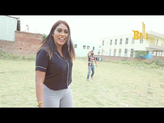 Unwanted Jagga ne Laaya Afsana Khan teh ilzama da Afsana | Balle Balle Tv