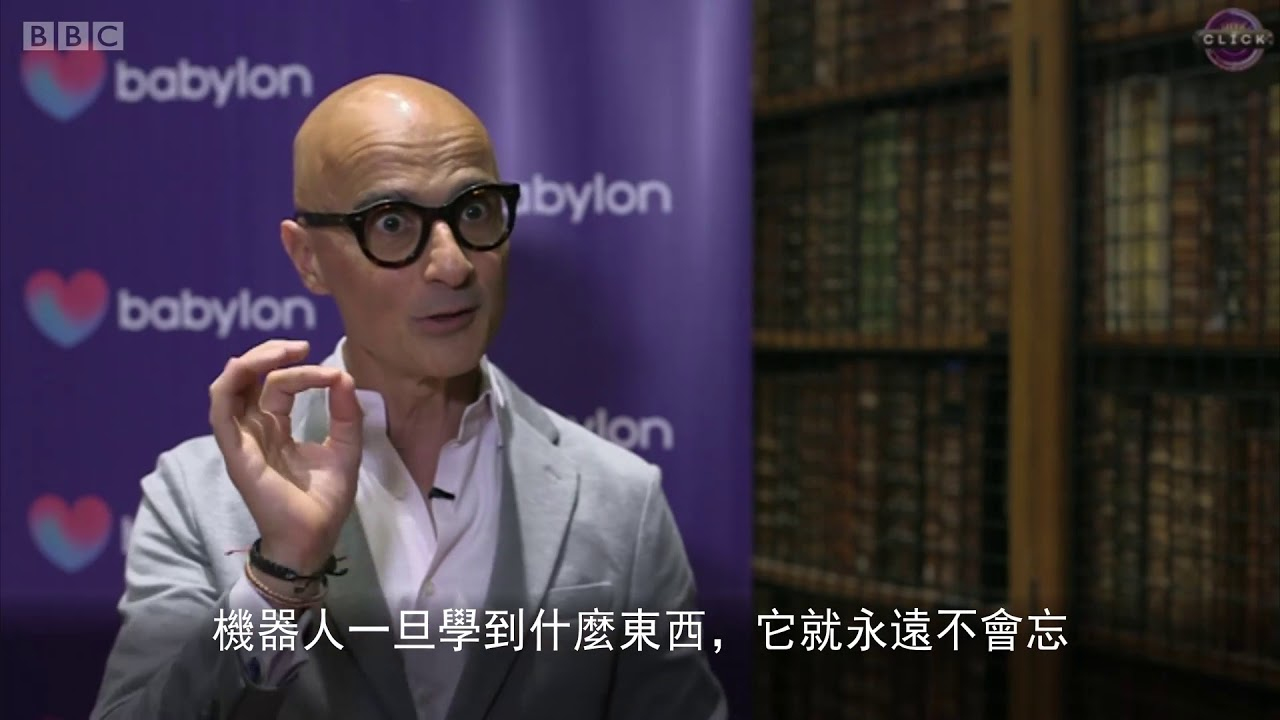 【醫生會被人工智能取代嗎?】- BBC News 中文|人工智能|醫學| - YouTube