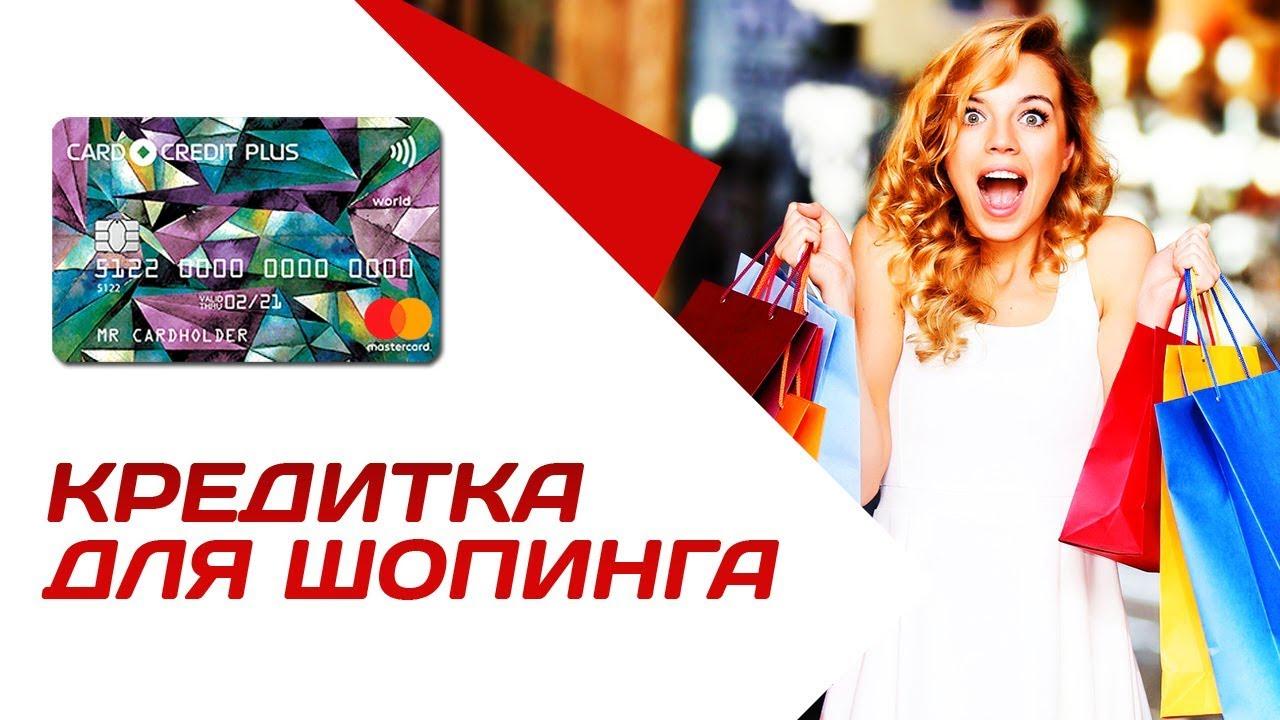 кредитка кредит европа банк