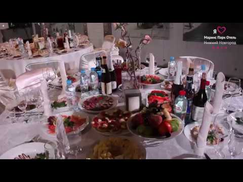 Ролик о проведении праздничных банкетов в Конгресс отеле Маринс Парк Отель Нижний Новгород