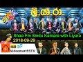 Shaa Fm Sindu Kamare with Liyara - Videomart95TV