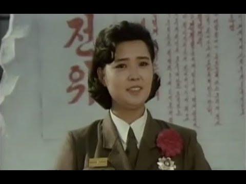 Myself in the Distant Future (North Korea)