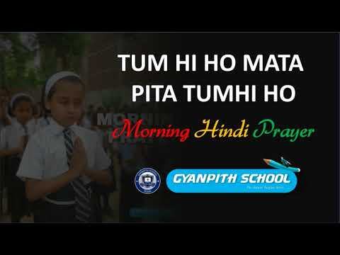Tum hi ho mata pita Tumhi ho I morning hindi prayer   I   Gyanpith school, Buxar