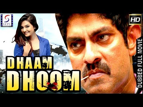Dhaam Dhoom - South Indian Super Dubbed...