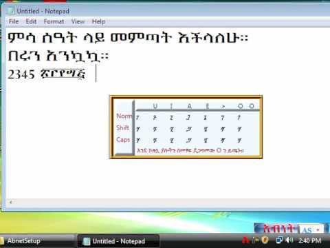 Abnet Ethiopia | The Best Amharic KeyBoard Software