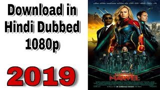 How to download captain marvel movie in HD