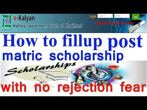 How to apply scholarship form of jharkhand/Apply jharkhand scholarship in ekalyan 2017-18