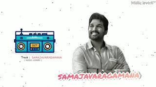 Samajavaragamana Ringtone Alla vaikuntapuram lo  Download link in the description.mp3