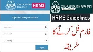 How To Upload Data In Hrms Part 3 Complete Training By