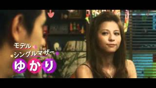 Usagi Drop   Trailer Live   Action.wmv