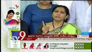 Actress Hema criticises Sri Reddy - TV9