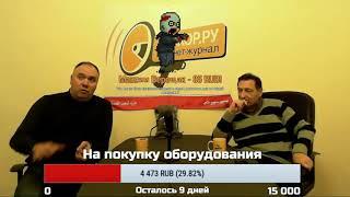 Смотреть видео О строительстве в Москве онлайн