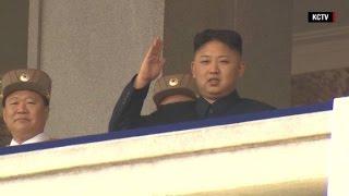 Who is Kim Jong Un?