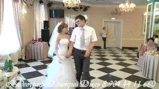 Свадьба Таганрог. Первый танец. Надежда и Павел.
