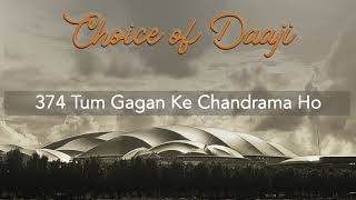 Best of Lata | Daaji's Choice | 374 Tum Gagan Ke Chandrama Ho | HearTunes |